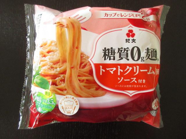 紀文 糖質0g麺 トマトクリームソース付き