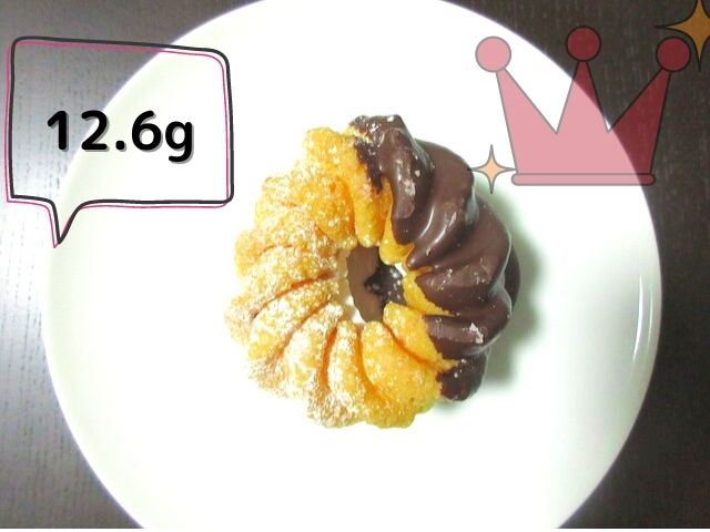 ミスタードーナツ 低糖質ドーナツ1位 エンゼルフレンチ 12.6g