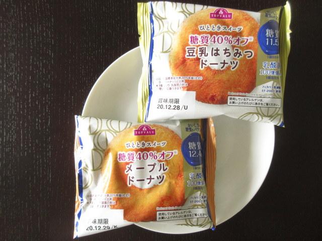 トップバリュの糖質40%オフドーナツ  豆乳はちみつドーナツ 糖質11.5g メープルドーナツ  糖質12.4g