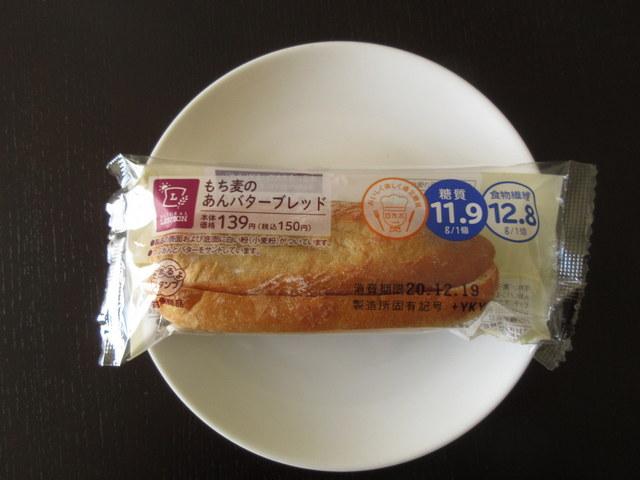 ローソン もち麦のあんバターブレッド 糖質11.9g
