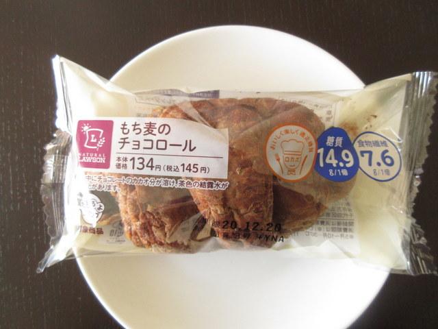 ローソン もち麦のチョコロール 糖質14.9g