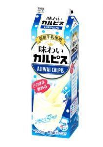 味わいカルピス 糖質5.1g/100ml