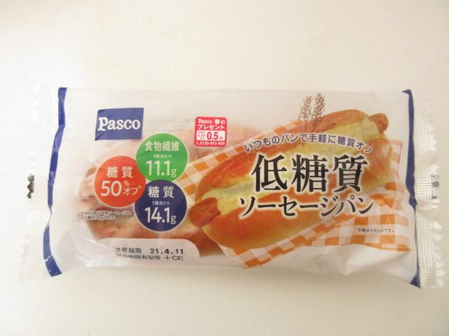 pasco 低糖質ソーセージパン 外装