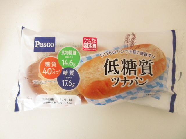 低糖質ツナパン 糖質17.6g